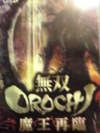 Orochisairin